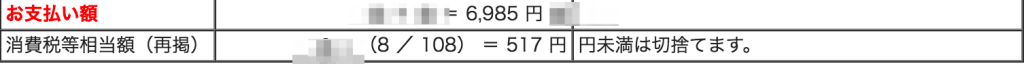 2016-09-05_20_47_03
